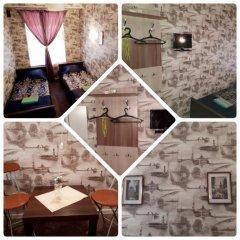 Dvorik Mini-Hotel Номер категории Эконом с 2 отдельными кроватями фото 19
