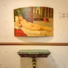 Отель Romana Residence Италия, Милан - 4 отзыва об отеле, цены и фото номеров - забронировать отель Romana Residence онлайн питание фото 2