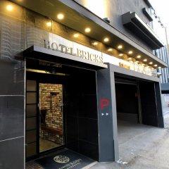 Haeundae Grimm Hotel банкомат