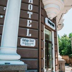 Гостиница Vintage na Bulvare Украина, Одесса - отзывы, цены и фото номеров - забронировать гостиницу Vintage na Bulvare онлайн развлечения