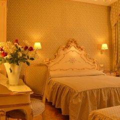 Hotel Canaletto 3* Стандартный номер с различными типами кроватей