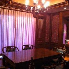 Отель Ebina House 3* Полулюкс фото 21