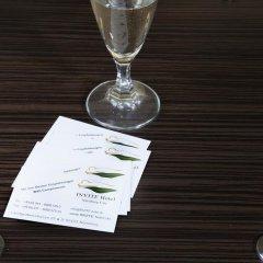 INVITE Hotel Nürnberg City гостиничный бар