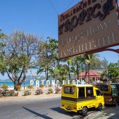 Отель Tropica Bungalow Resort городской автобус