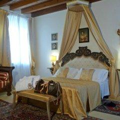Отель Country House Casino di Caccia Стандартный номер с различными типами кроватей фото 13