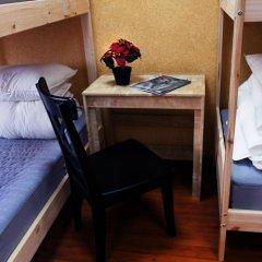 Hostel Rusland Ufa удобства в номере
