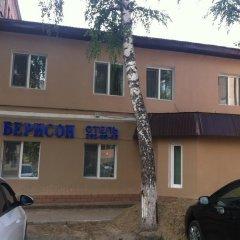 Гостиница Берисон Астрономическая парковка