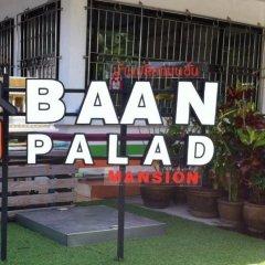 Отель Baan Palad Mansion фото 2
