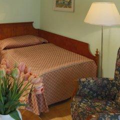 Hotel Bristol 4* Стандартный номер с различными типами кроватей