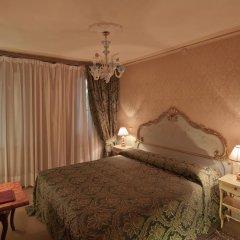 Отель Albergo Bel Sito e Berlino 3* Стандартный номер с различными типами кроватей фото 12