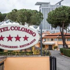 Cristoforo Colombo Hotel 4* Стандартный номер с различными типами кроватей фото 18