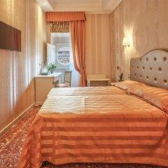 Отель B&B Navona Queen 2* Стандартный номер с различными типами кроватей фото 4