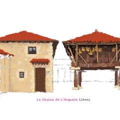 Отель La Casina de la Arquera