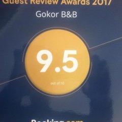 Отель Gokor B&B детские мероприятия