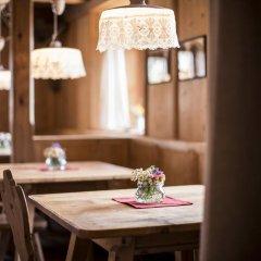 Отель Vigilius Mountain Resort Италия, Лана - отзывы, цены и фото номеров - забронировать отель Vigilius Mountain Resort онлайн питание фото 2