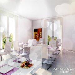 Отель Palco Rooms&Suites питание
