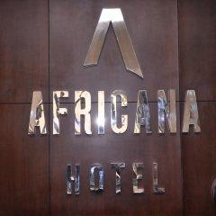Africana Hotel спа