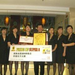 Отель Super 8 Xian Big Wild Goose Pagoda интерьер отеля