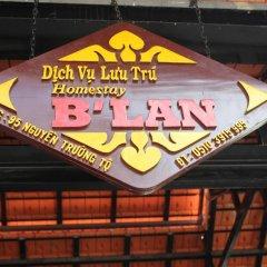 Отель B'Lan Homestay Вьетнам, Хойан - отзывы, цены и фото номеров - забронировать отель B'Lan Homestay онлайн развлечения