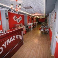 Poyraz Hotel Турция, Узунгёль - 1 отзыв об отеле, цены и фото номеров - забронировать отель Poyraz Hotel онлайн интерьер отеля