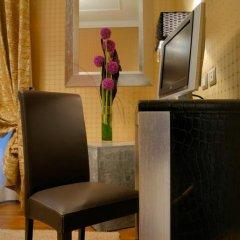 Atlante Star Hotel 4* Стандартный номер с различными типами кроватей фото 6