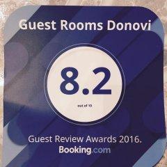 Отель Guest Rooms Donovi Болгария, Варна - отзывы, цены и фото номеров - забронировать отель Guest Rooms Donovi онлайн приотельная территория