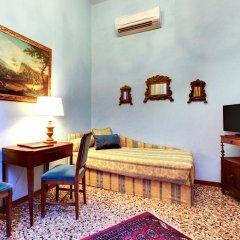 Отель Palazzo Schiavoni 3* Люкс