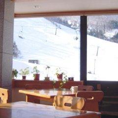 Hotel Schon Wald Хакуба питание