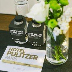 Hotel Pulitzer Paris 4* Стандартный номер с различными типами кроватей фото 8