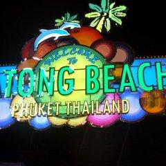 Long Beach Hotel Patong развлечения