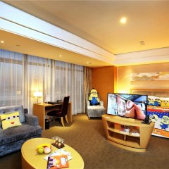 Grand Metropark Hotel Suzhou интерьер отеля фото 3