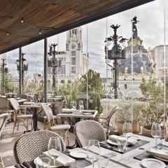 Отель The Principal Madrid - Small Luxury Hotels of The World питание
