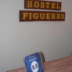 Hostel Figueres интерьер отеля фото 3