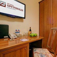 Гостиница Сретенская удобства в номере фото 2