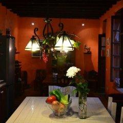 Отель Casa La Posada питание фото 3