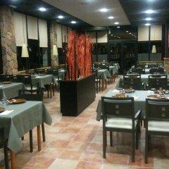 Отель Residencial Super Stop Palafrugell питание фото 3