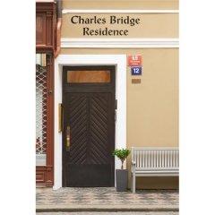 Отель Charles Bridge Residence парковка