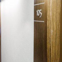 Q Hotel Grand Cru Gdansk 4* Стандартный номер с различными типами кроватей фото 7