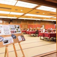 Отель Takamiya Bettei KUON Цуруока питание фото 3