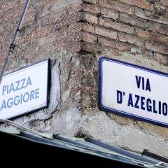Отель Casa Isolani, Piazza Maggiore Италия, Болонья - отзывы, цены и фото номеров - забронировать отель Casa Isolani, Piazza Maggiore онлайн парковка