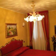 Отель Citta Di Milano 3* Стандартный номер фото 2