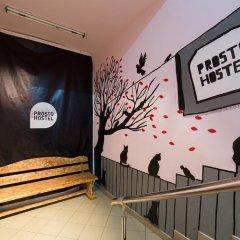 Prosto hostel интерьер отеля