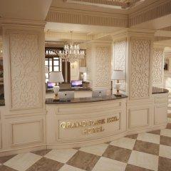 Гранд Парк Есиль Отель интерьер отеля фото 3