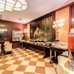 Отель Romana Residence Италия, Милан - 4 отзыва об отеле, цены и фото номеров - забронировать отель Romana Residence онлайн питание фото 3