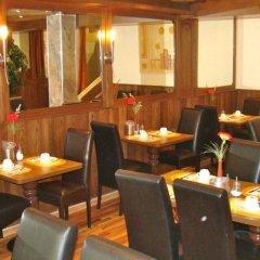 Sophien Hotel питание фото 3
