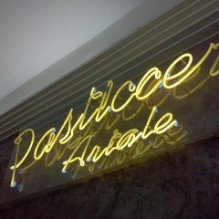 Отель Casa Vacanze Via Roma 148 Сиракуза гостиничный бар