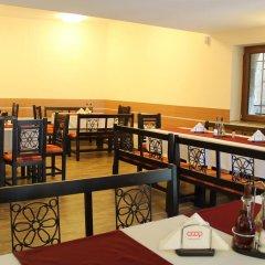 Hotel Coop Rozhen Чепеларе питание фото 3