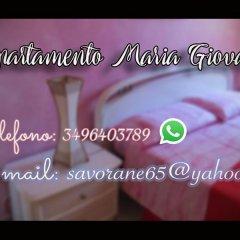 Отель Appartamento Maria Giovanna Джардини Наксос спа