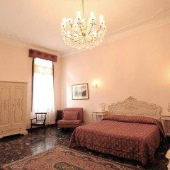 Hotel Mignon 3* Стандартный семейный номер с двуспальной кроватью фото 2