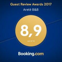 Отель Aretè B&B Сиракуза спортивное сооружение